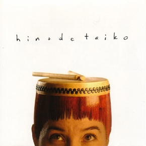 Hinode Taiko