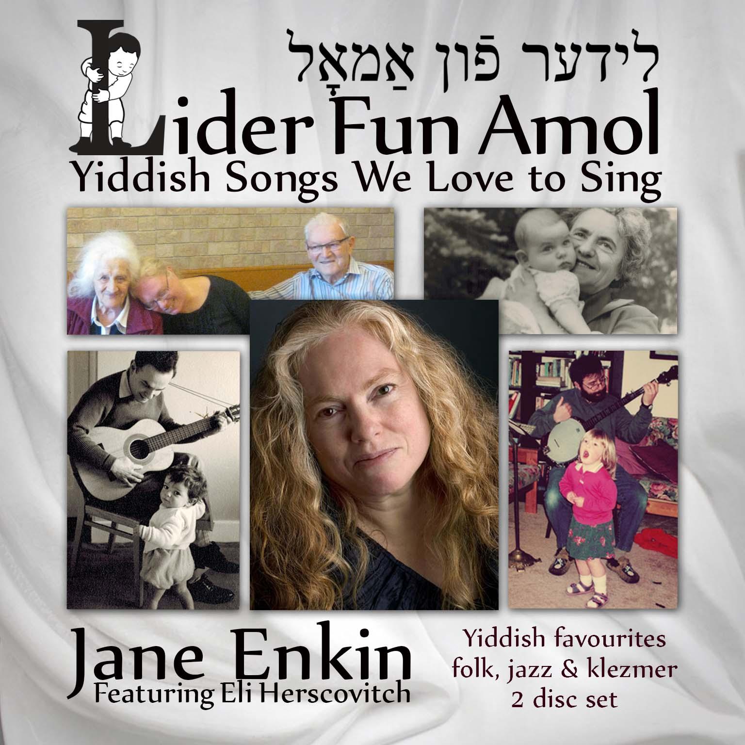 Lider Fun Amol -- Yiddish Songs We Love To Sing