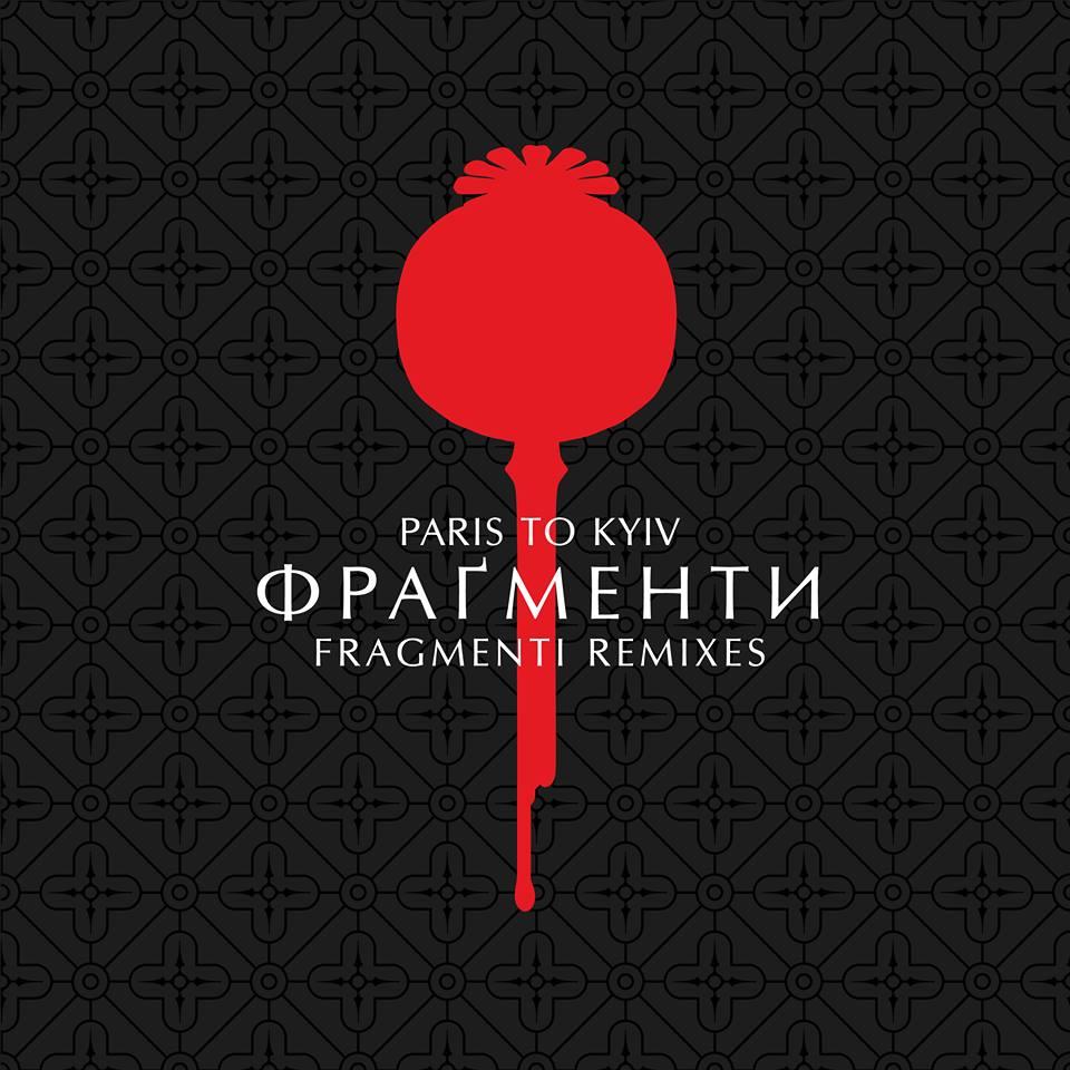 Fragmenti Remixes