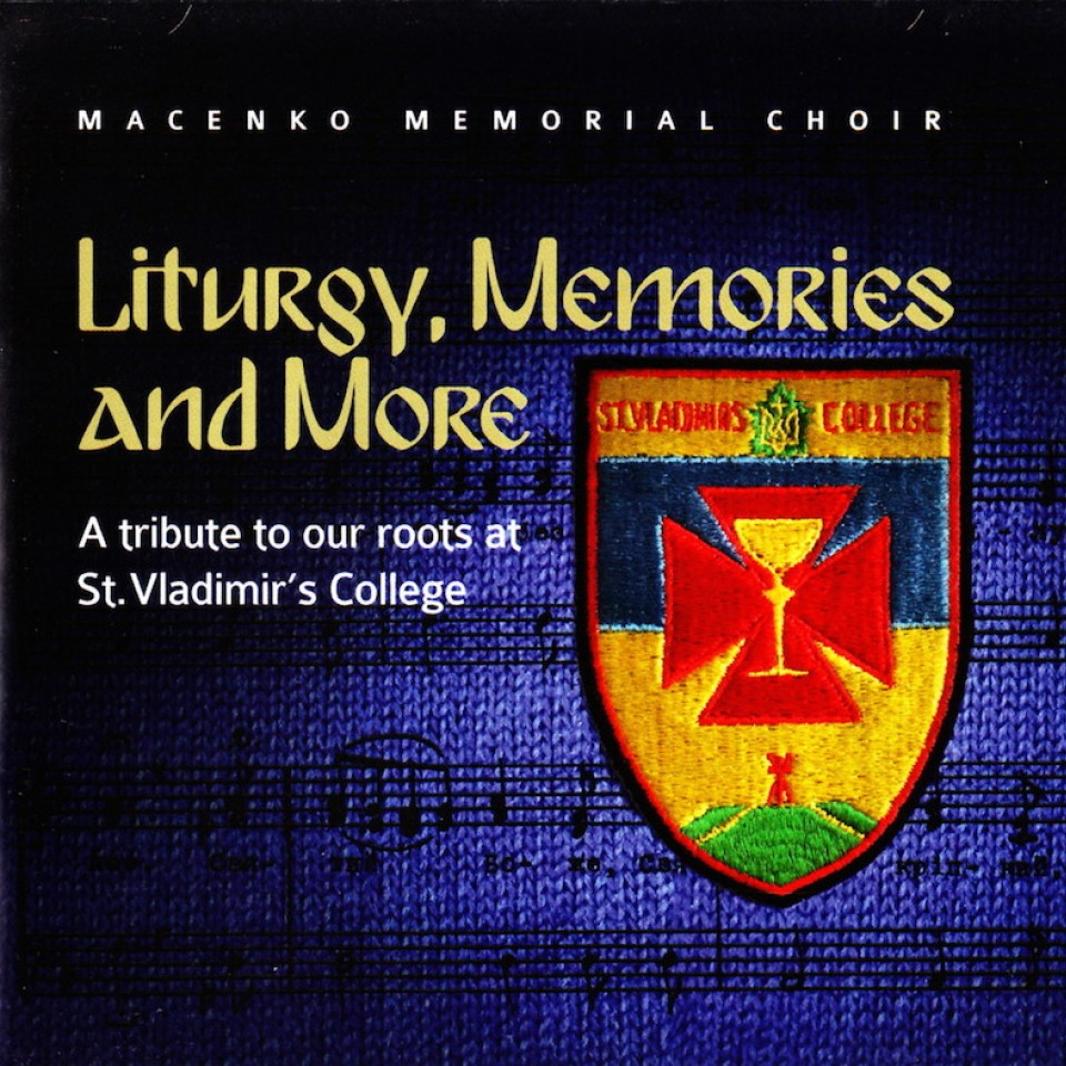 Liturgy, Memories, and More