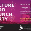 Culture Card Launch Party