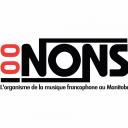 100 NONS | Atelier - Demandes de subvention