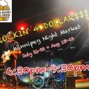 Rockin' 4 Dollar$$$