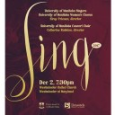 University of Manitoba Holiday Choir Concert