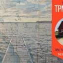 TPM Salon #3