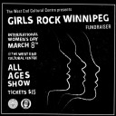 Girls Rock Winnipeg Fundraiser