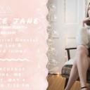 Kenzie Jane EP Release