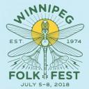 Winnipeg Folk Festival | Niigaan Inaabin