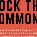 Rock the Commons