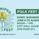 Folk Fest at 510