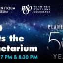 WSO Visits the Planetarium