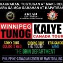 90's Tunog Kalye Reunion Concert