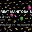 The Great Manitoba Social