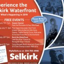 Selkirk Rock the Waterfront Concert Series