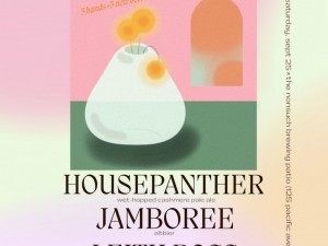 Real Love x Vessel Matinee ft. Housepanther, Jamboree & Leith Ross
