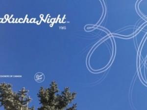 Pecha Kucha Volume 38