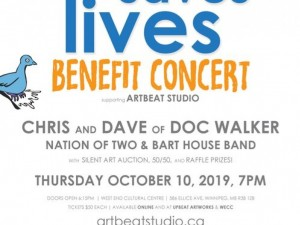 Artbeat Studio Benefit Concert