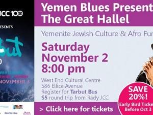 Tarbut Festival of Jewish Culture