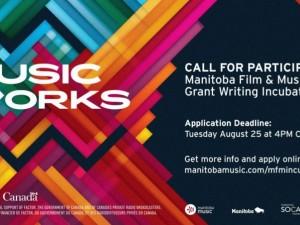 Call for Participants: Manitoba Film & Music Grant Writing Incubator