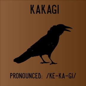 Pronounced: /Ke-Ka-Gi/ EP